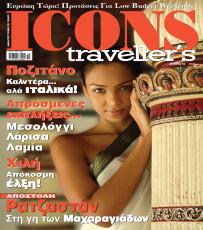 ICONS 49