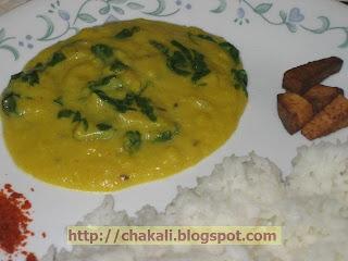 pithale recipe, maharashtrian recipe, marathi recipe, pithale bhakari recipe, chickpea flour recipe, jhunka recipe