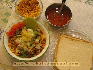 kolhapuri misal kolhapuri misal misal pav misal recipe marathi misal maharashtrian misal misalpav forumfinder Images