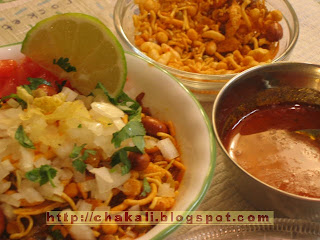 Healthy Recipe, Misal Recipe, Maharashtrian Recipe, Maharashtrian Misal Recipe, Usal Recipe, Healthy Reicpe, diet recipe