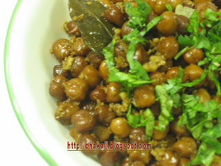 chana usal, chanyachi usal, chana sabzi, chana recipe, Indian grocery
