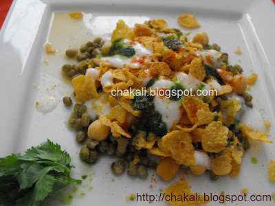 diet chat recipe, healthy chat recipe, Indian Chat recipe, Pani puri, sevpuri, dahi batata puri, aloo chaat