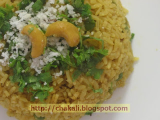 masale bhat, marathi masala bhat, maharashtrian masala rice, spice rice, vegetarian rice recipe, indian rice recipe