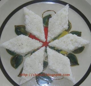 coconut burfi, naralipak, naralachya vadya