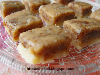 gulkand burfi, Indian sweets, Gulkand sweets, Indian Mava burfi, Indian khava barfi, Mithai recipe