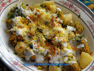 street food, Bombay chat food, Mumbai street food, Indian Chat Food, Dahi Puri, Sev Puri, Pani puri, Dahi chat, delhi chat
