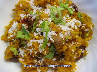 healthy food, ratale kis, sweet potato, Indian food, Maharashtrian food, Heart healthy food