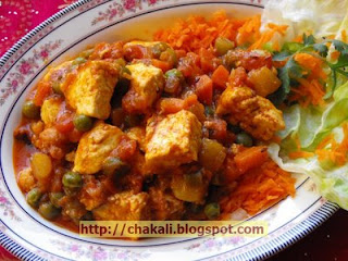 paneer makhanwala, paneer recipes, punjabi food, north indian curry, Indian spicy food