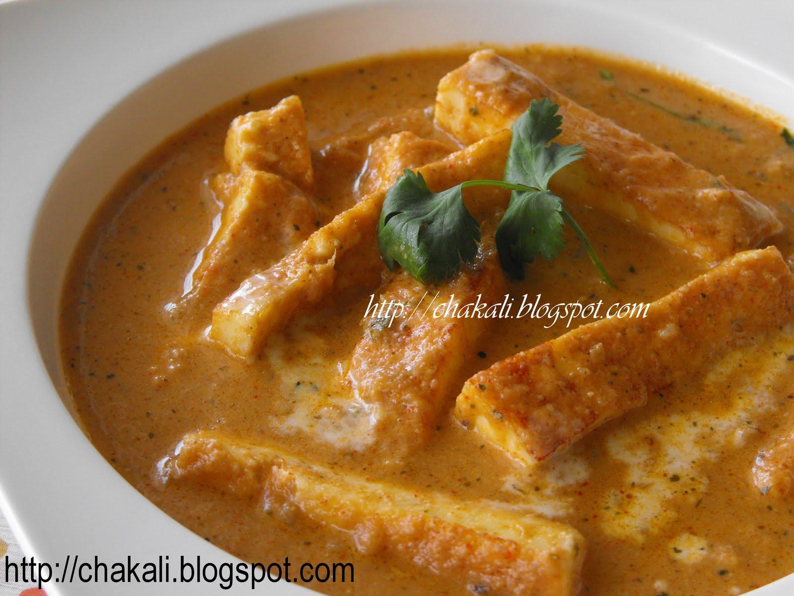how to make paneer tikka masala recipe