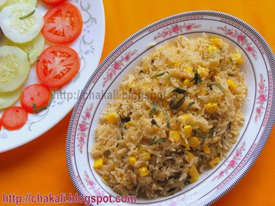 Methi Pulao, Pulav recipe, vegetable pulav, corn pulao, Pilaf, Pulliogare, Basmati rice pulav, pollao, pilav, how to make corn pulao