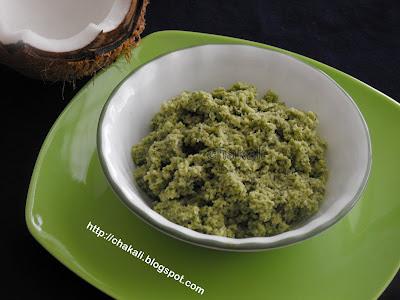 naralachi chatani, naralachi chutney, coconut chutney recipe