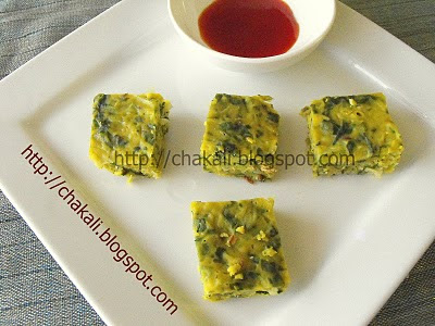Indian tea time snack, savory snack, Indian savory dishes, Healthy food, loose weight