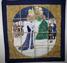 Russian Christmas Wall Hanging