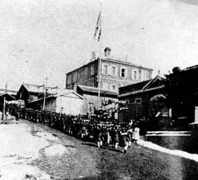 august 1  1894 war is