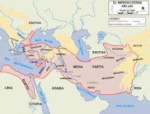 Territorio Persa