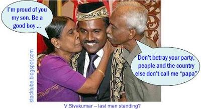 Speaker V Sivakumar DAP