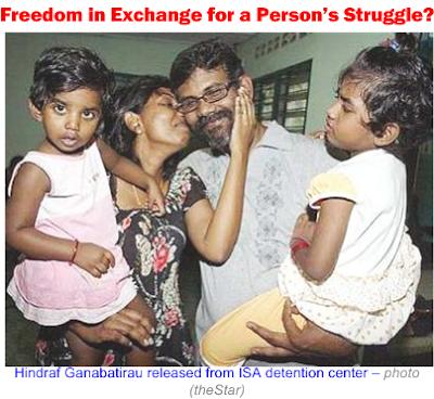 Freedom Exchange for Struggle