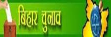 BIHAR ELECTIONS   2010