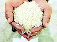 pirinc Cilt Beyazlatmak İçin Pirinç Maskesi