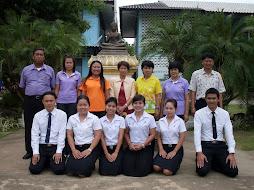 ครูพี่เลี้ยงและนักศึกษา