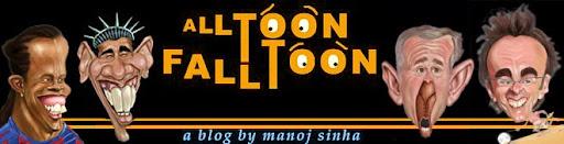 Alltoon Falltoon