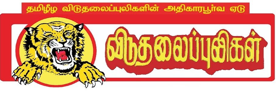ltte official newspapers