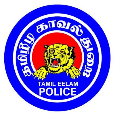 tamileelapolice%2B%2Blogo.jpg