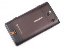 Samsung Omina 7