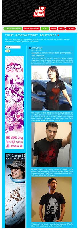 iloveyourtshirt i love your tshirt blog