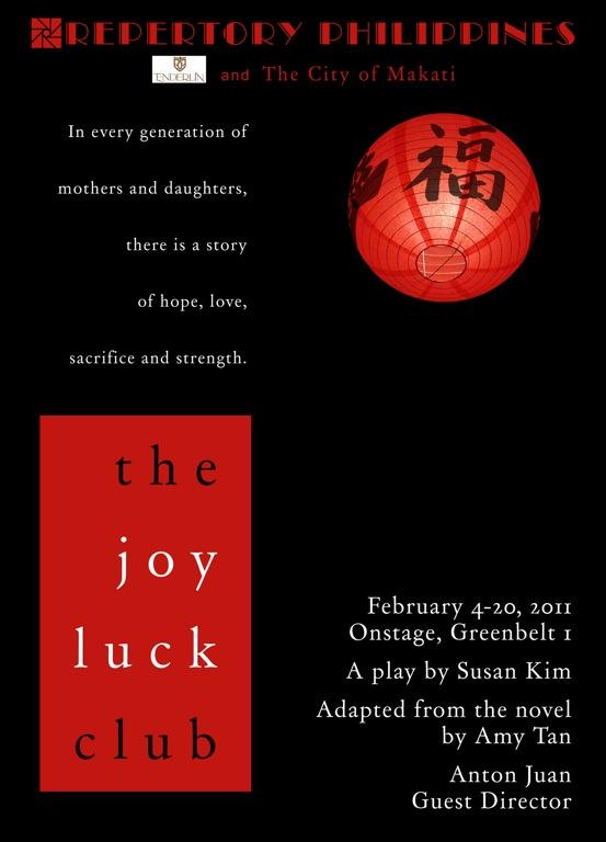 joy luck club roses strength is
