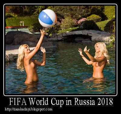 чемпионат мира по футболу в России мундиаль 2018