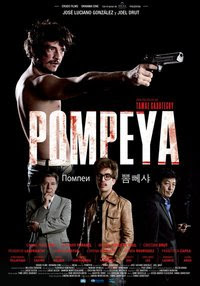 """Pompeya"""