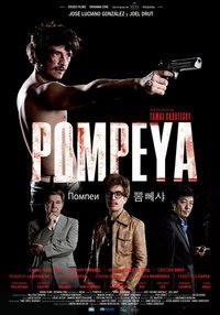"""""""Pompeya"""""""