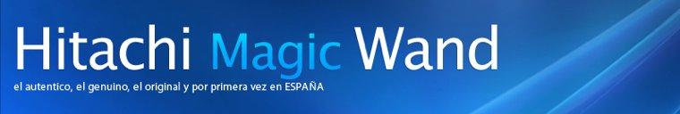 Blog Hitachi Magic Wand España