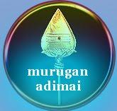 MuruganAdimai Logo