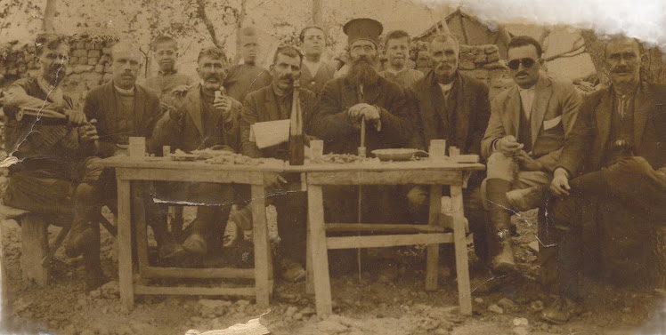 Μαυρογένης ή Παπαϊωάννου ή Καραμανλής Α. Ιωάννης (1876/+22-9-1944)
