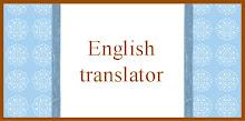 Traduce en Inglés