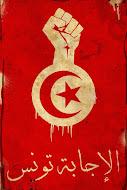 تحيا تونس حرة