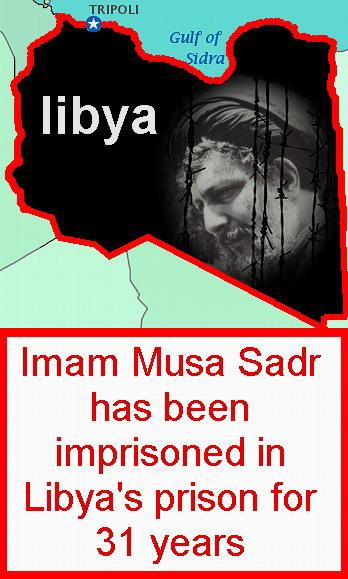 [imam+musa+sadr-gaddafi.jpg]