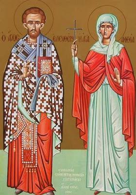 Αποτέλεσμα εικόνας  για Ο Άγιος Ιερομάρτυρας Ελευθέριος ΦΩΤΟΓΡΑΦΙΕΣ