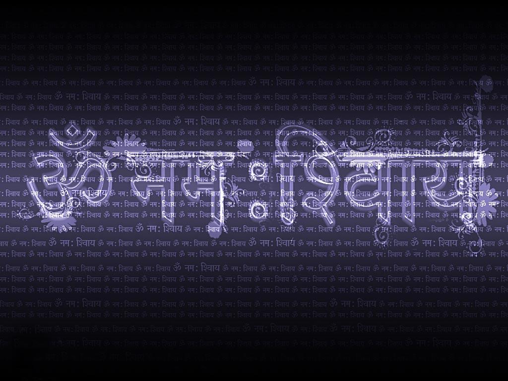 FREE God Wallpaper: Om Namah Shivaya Wallpaper