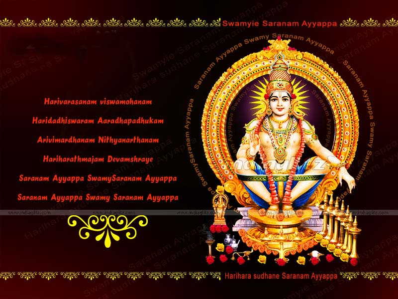 Free God Wallpaper Swamiye Saranam Ayyappa Wallpapers