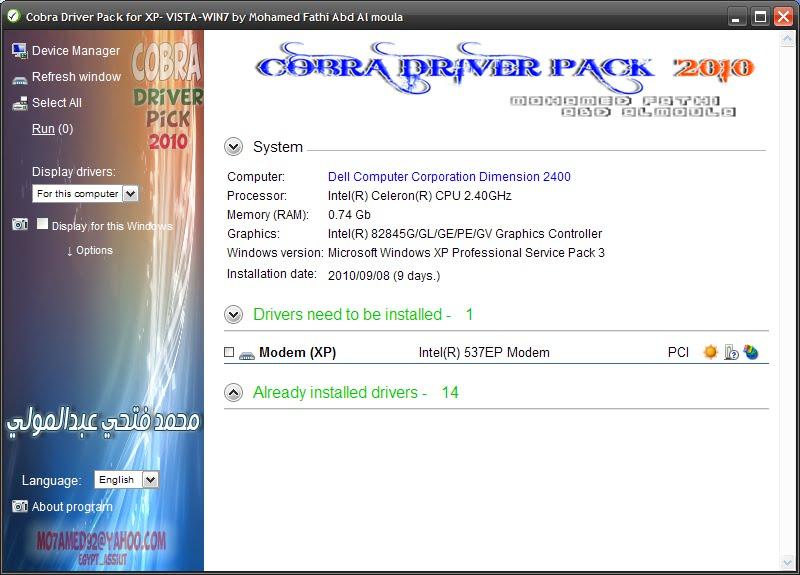 Cobra driver Pack [Todos los drivers del mundo Aqui][1-DVD][español]