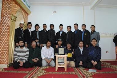 Barisan AJKT BKPSM & Wakil Ahli BKPSM Cawangan Alex (banin)