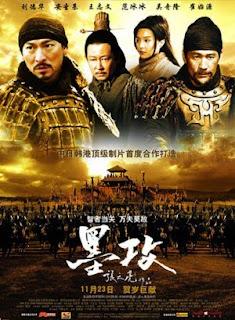 Confronto de Guerreiros (2006)