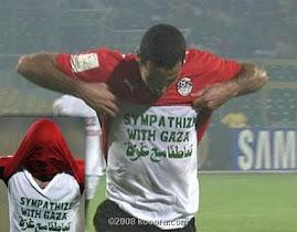 لن ننساكي يا غزة ...