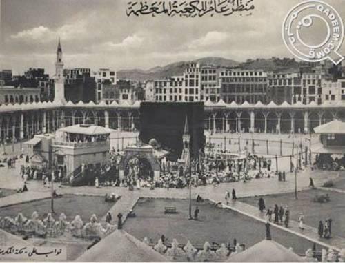 La mecque et la kaaba des photos anciennes et rares for Interieur de la kaaba