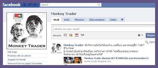 คุยกับเราใน Facebook (คลิ๊กเข้ามาเป็นเพื่อนกัน สำหรับคนที่มี Facebook)