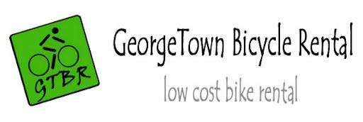 ジョージタウン自転車レンタルセンター