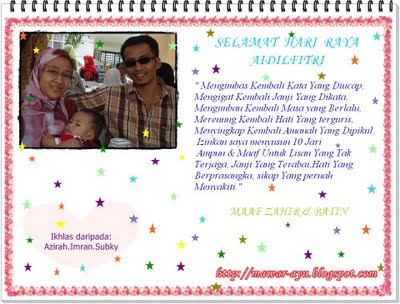 [my+family2+azierah]